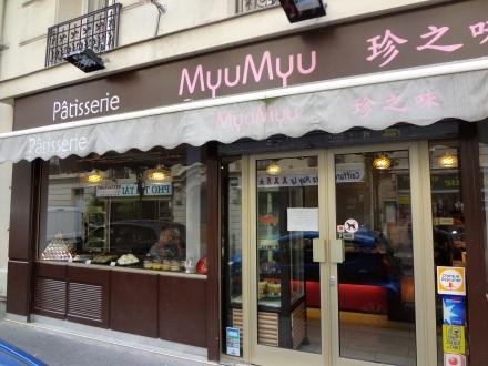 MyuMyu