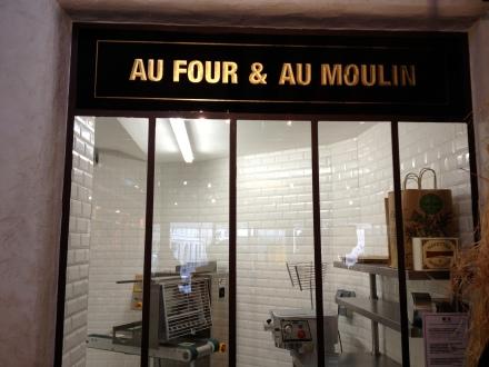 Four Première Pression Provence